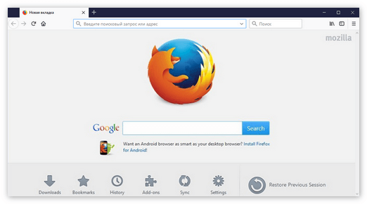 Браузер Mozilla Firefox StarPage