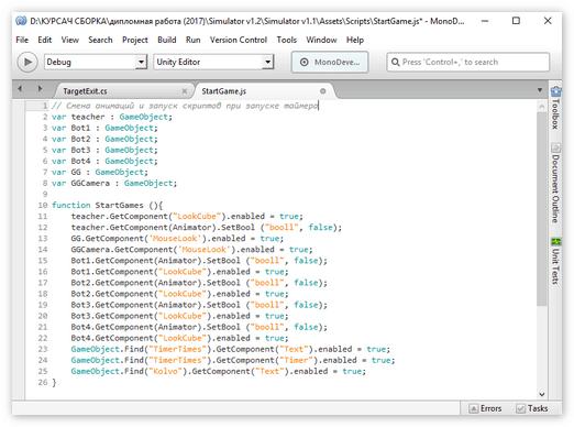 Используемый язык программирования JavaScript