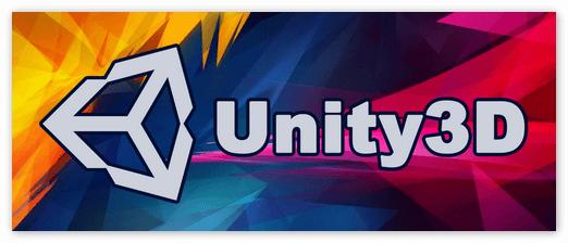 Как работать в Unity