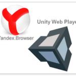 Скачать Unity Web Player для Yandex Browser
