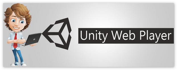 Логотип Unity3DPlayer