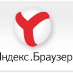 Как активировать Unity Web Player на Яндекс Браузере
