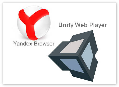 Логотип Unity Web Player