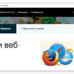 Не устанавливается Unity Web Player в Mozilla Firefox