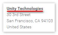 Название компании