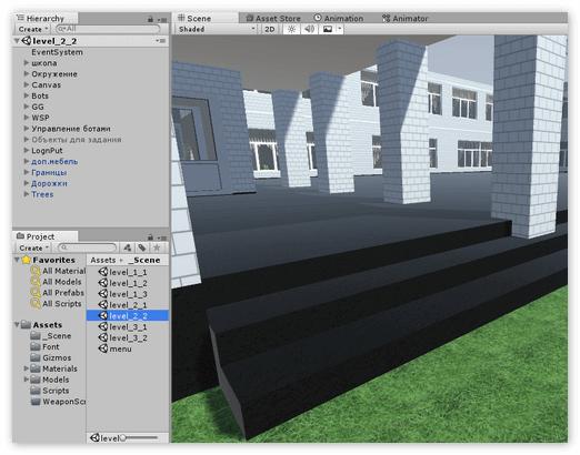 Обновленный интерфейс редактора Unity