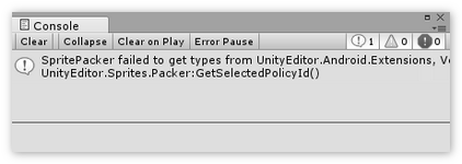 Окно Console Unity3D