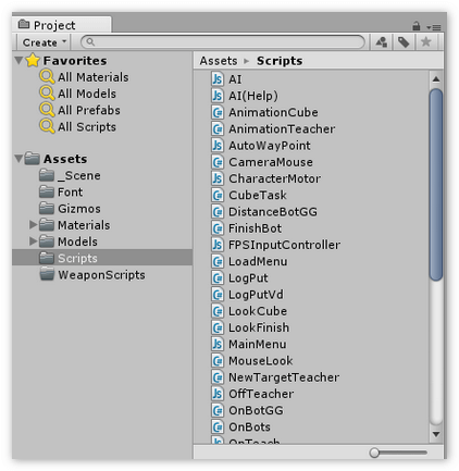 Окно Project Unity3D