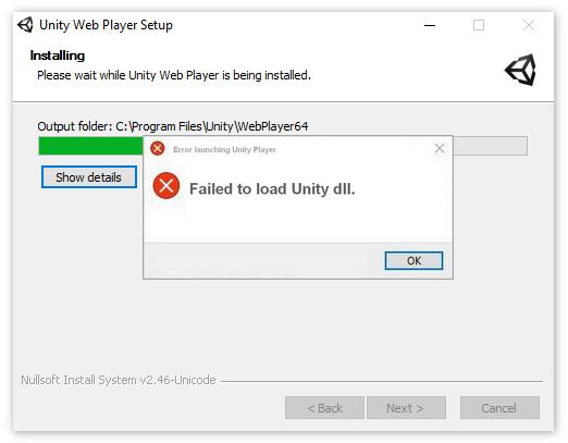 Ошибка при установке UnityPlayer