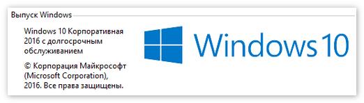Поддерживаемая операционная система