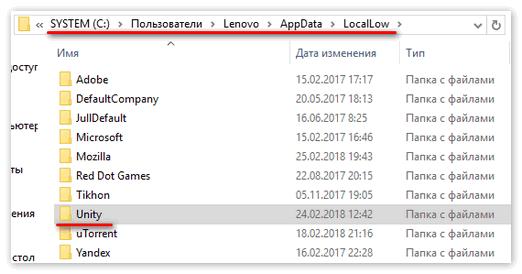 Расположение файлов UWP