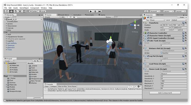 Среда разработки Unity3D