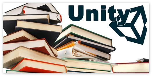 Учебники по Unity