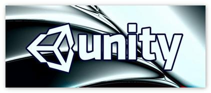Unity графика