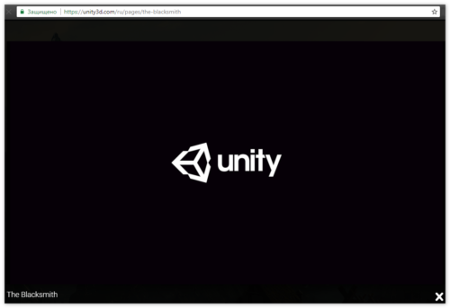 Загрузка UnityWebPlayer