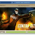 Скачать Unity Web Player 3d для игр Вконтакте