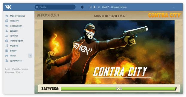 UnityWebPlayer в ВКонтакте