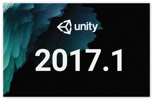 UnityWebPlayer версии 2017 года