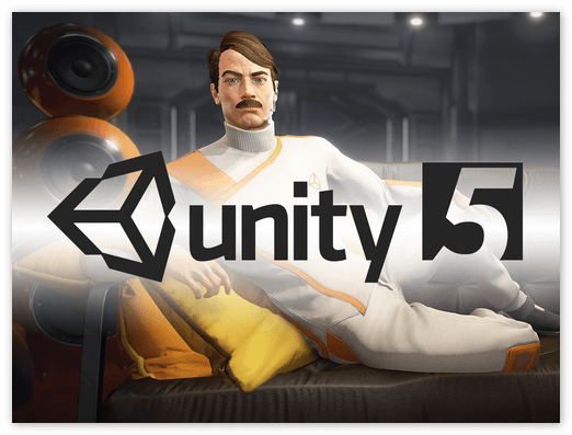 Возможности визуализации Unity